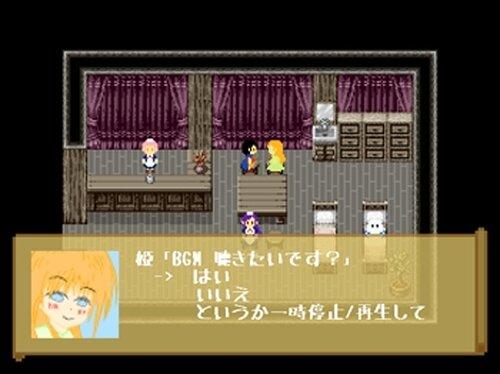 天魔正伝(体験版②) Game Screen Shot5