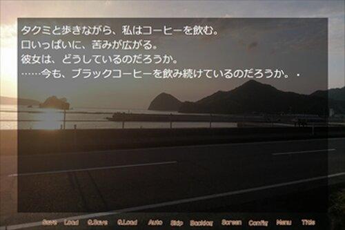 ショート ショート ショート10 Game Screen Shot3