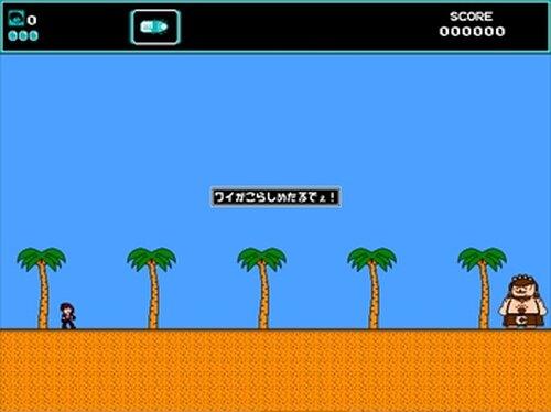 LARUA2 Game Screen Shot3