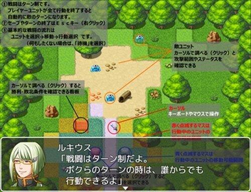 SRPGギルド4 Game Screen Shot2