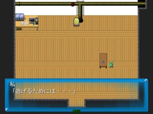 マウンテイン・オブ・フェイス Game Screen Shot1