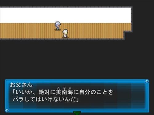マウンテイン・オブ・フェイス Game Screen Shot2