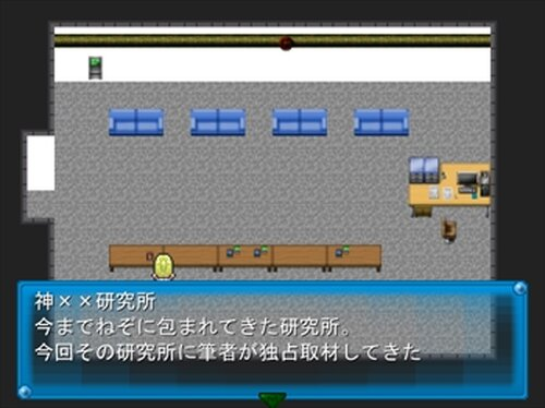 マウンテイン・オブ・フェイス Game Screen Shot4