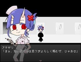 ビョウイン Game Screen Shot4