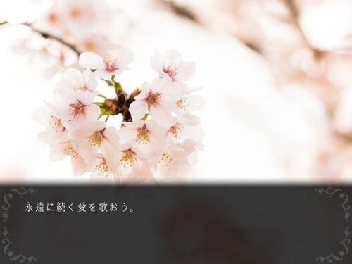 終わらないメロディー Game Screen Shot1