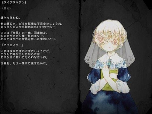 Ephialtes Game Screen Shot4
