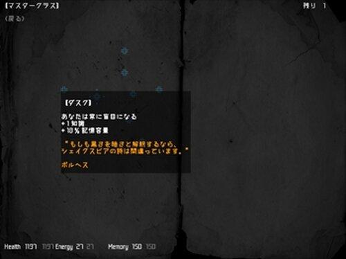 Ephialtes Game Screen Shot5