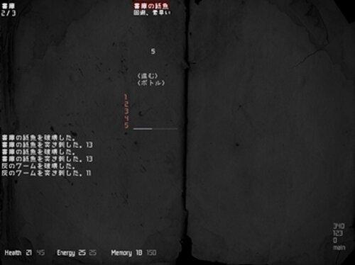Ephialtes Game Screen Shots
