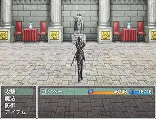 RevolutionBrave Re:Generation Game Screen Shot3