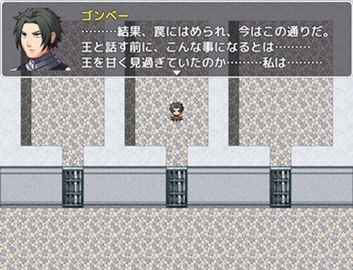 RevolutionBrave Re:Generation Game Screen Shot4