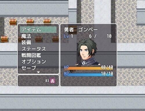 RevolutionBrave Re:Generation Game Screen Shot5