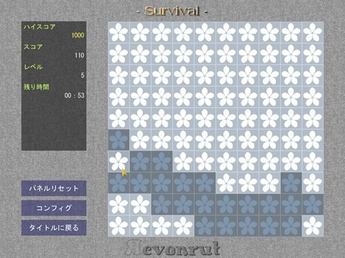 Revonrut(レヴォンラット) Game Screen Shot1