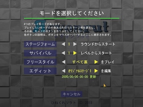 Revonrut(レヴォンラット) Game Screen Shot3