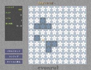 Revonrut(レヴォンラット) Game Screen Shot
