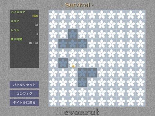 Revonrut(レヴォンラット) Game Screen Shots