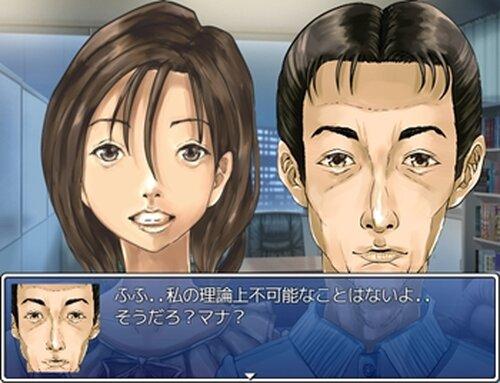 世紀末御長寿伝説 Game Screen Shot3