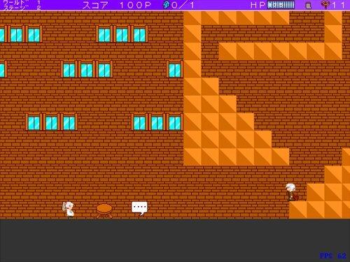 アコールの旅 神々の剣  前編 Game Screen Shot1