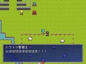 やる気ってどこにあるんですか? Game Screen Shot3