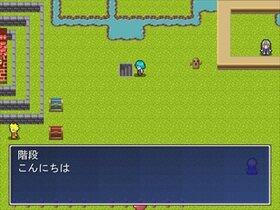 やる気ってどこにあるんですか? Game Screen Shot4