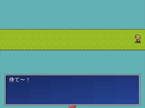 逃げ切れ! Game Screen Shot1