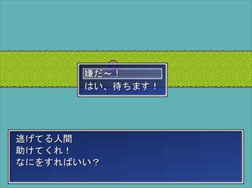 逃げ切れ! Game Screen Shot2