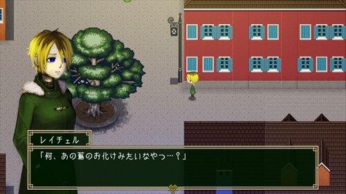 ギャロウズ横丁の羊たち Game Screen Shot1