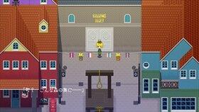 ギャロウズ横丁の羊たち Game Screen Shot4