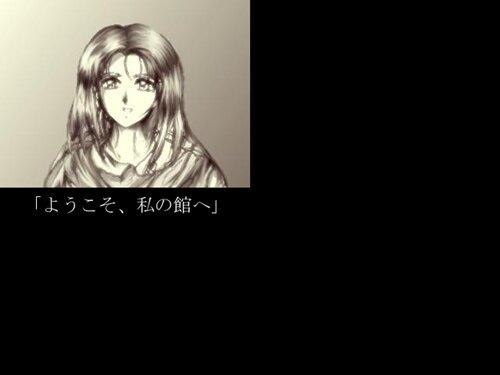 時の館~滅び去った記憶 Game Screen Shot1