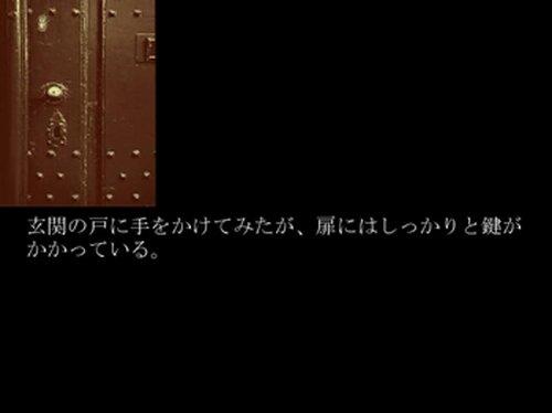 時の館~滅び去った記憶 Game Screen Shot2