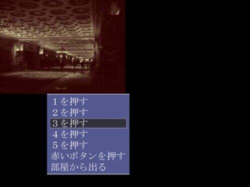 時の館~滅び去った記憶 Game Screen Shot5