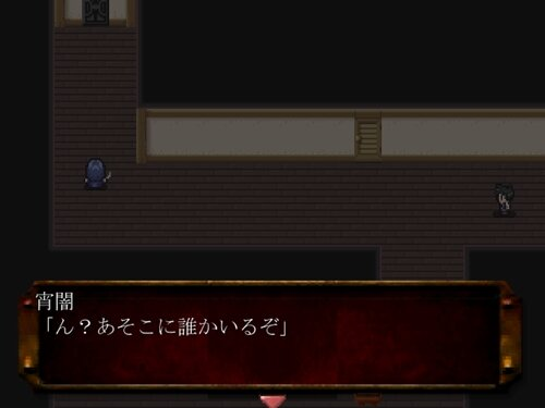 赤月 Game Screen Shot1