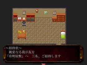 赤月 Game Screen Shot3