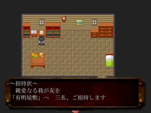 赤月 Game Screen Shot3