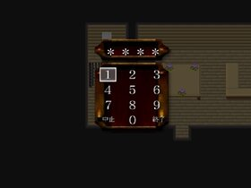 赤月 Game Screen Shot4