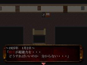 赤月 Game Screen Shot5
