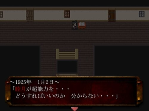 赤月 Game Screen Shot5