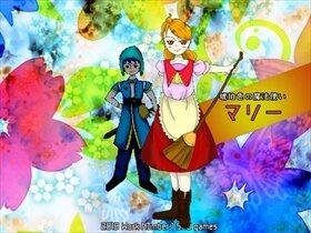 蒼神天花譚〜Empyreal Fantasia Game Screen Shot5