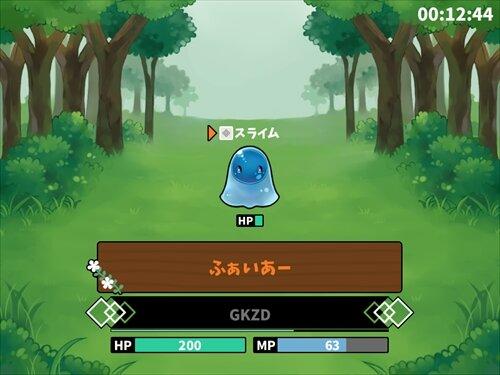 まじっくすぺる Game Screen Shot