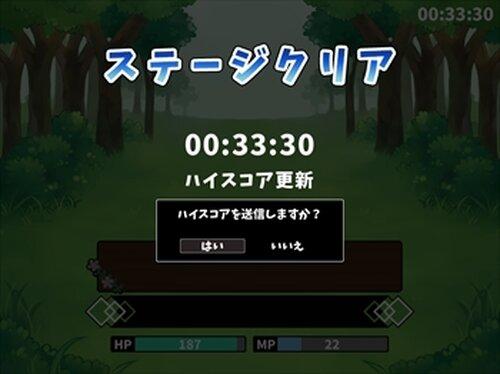 まじっくすぺる Game Screen Shot2