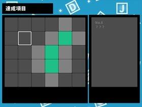 まじっくすぺる Game Screen Shot4