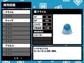 まじっくすぺる Game Screen Shot5