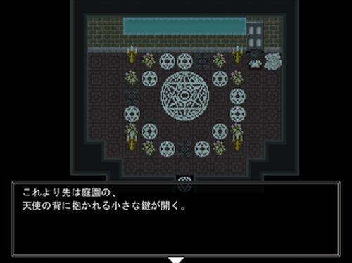 ROSE of Migres (RoM) Game Screen Shot3