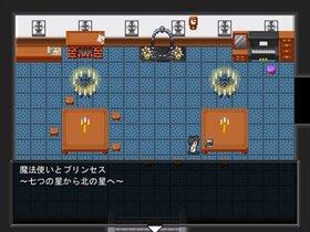 ROSE of Migres (RoM) Game Screen Shot4
