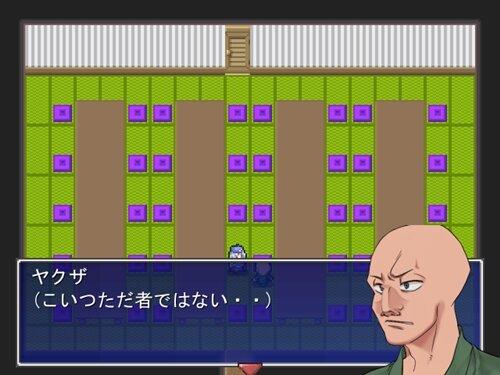 なんだ()か Game Screen Shot1