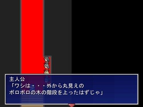 なんだ()か Game Screen Shot3