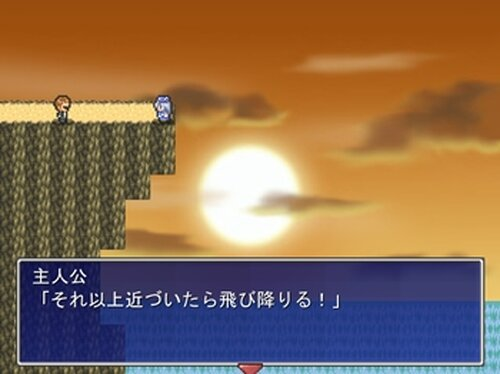 なんだ()か Game Screen Shot4