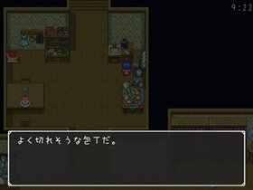空っぽな少女の見た世界 Game Screen Shot5
