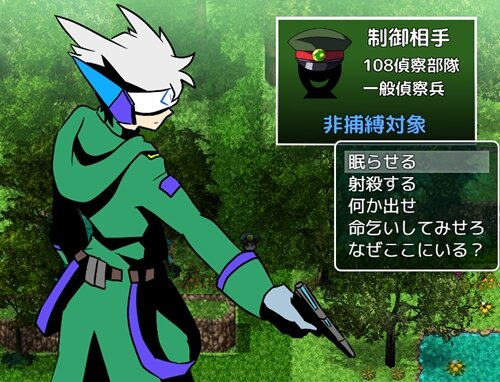 ホワイトフォックス Game Screen Shot1