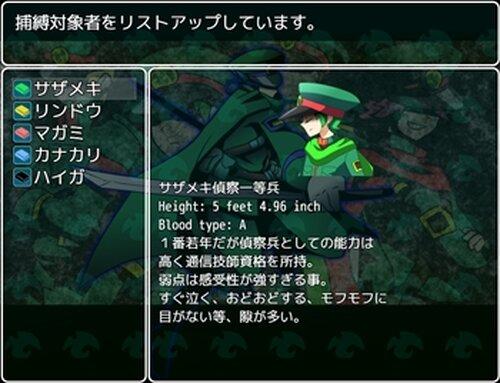 ホワイトフォックス Game Screen Shot5