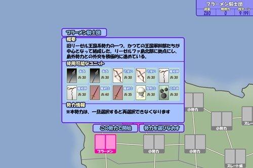 かなしみのマホウ Game Screen Shot1